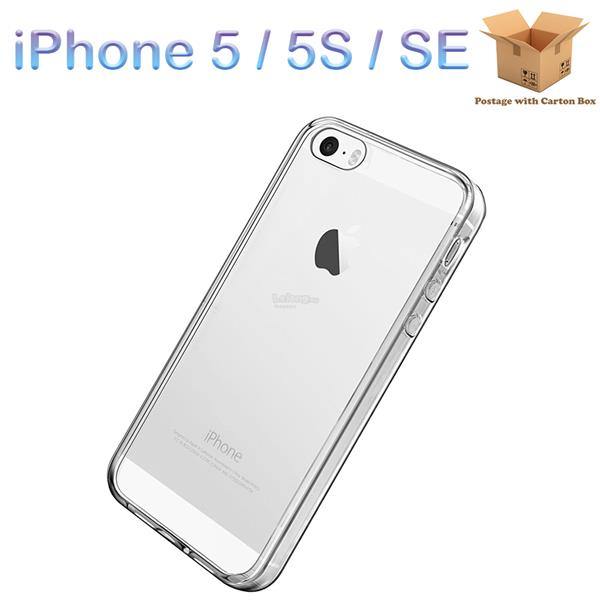 iPhone SE / 5 / 5S TPU Case