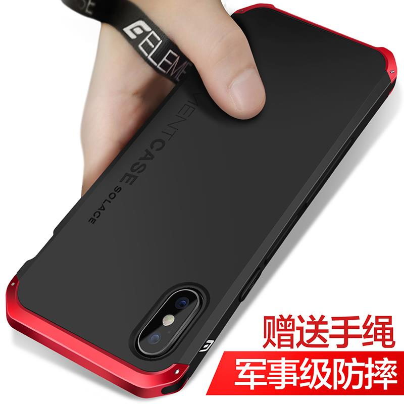 newest 2872e 7a13b IPhone X Element case metal protective case cover