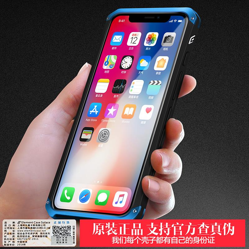 IPhone X Element case metal protective case cover