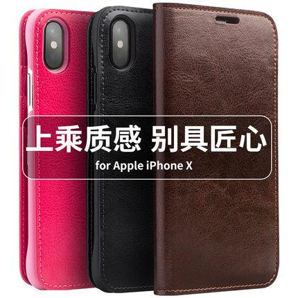 iPhone X genuine cow leather flip protective case cover