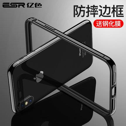 IPhone X metal frame case cover