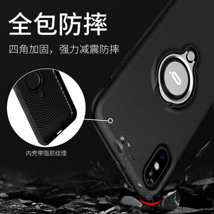 IPhone X metal ring bracket case cover