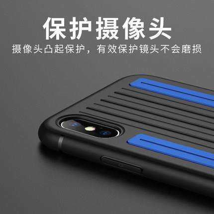 iPhone X silicone case cover