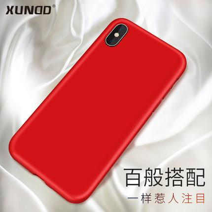 iPhone X  soft silicone matte protective case cover
