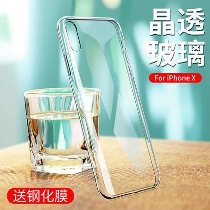 iPhone X ultra thin transparent case cover