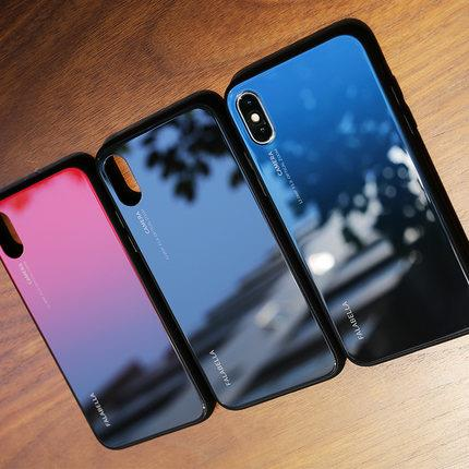 iPhone X/XS/XS Max tempered glass case cover