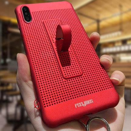 IPhone X/XS/XS Max ultra thin case cover
