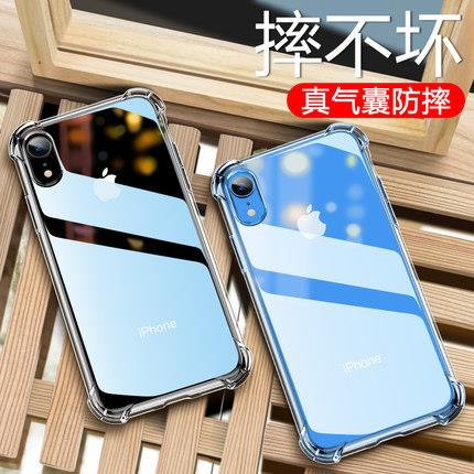 IPhone XR transparent silicone case cover