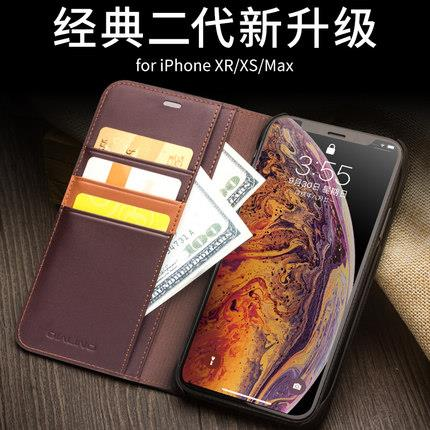 IPhone XR/XS/XS MAX leather business case cover