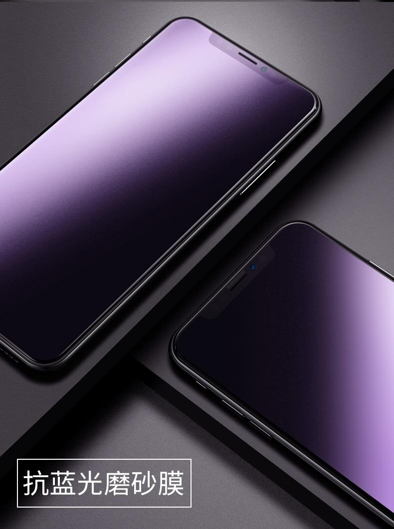 cheap for discount da284 ee1c7 iPhone Xs Max 3D Matte Anti blu ray Tempered Glass Screen Protector