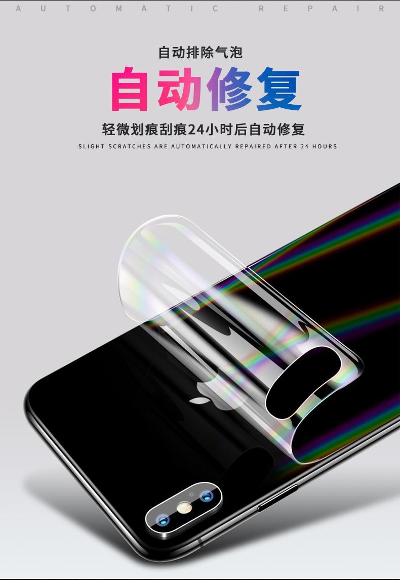 "more photos 688b2 d7bd8 iPhone XS Max 6.5"" Anti Scratch Soft TPU Back Screen Protector"
