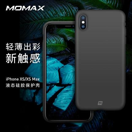 iPhone XS/XS Max/XR/X silicone matte case cover