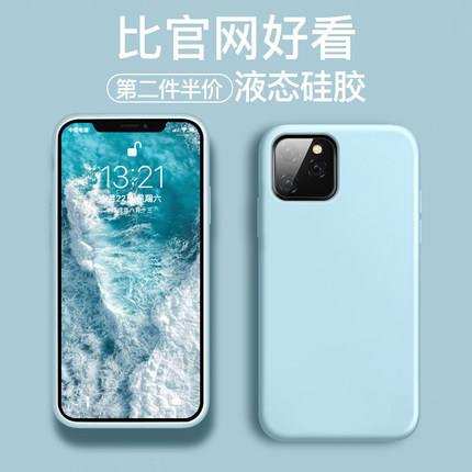 iPhone11/11 Pro/11 Pro Max scrub case cover