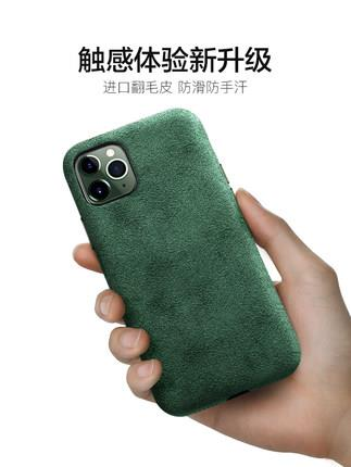 iPhone11/11Pro/11 Pro Max fur case cover