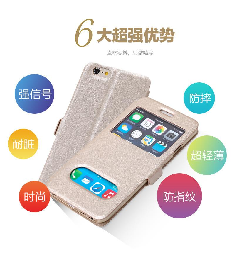 iPhone6 / iPhone 6 Plus Dual Windows Silk PU Leather Flip Cover Case