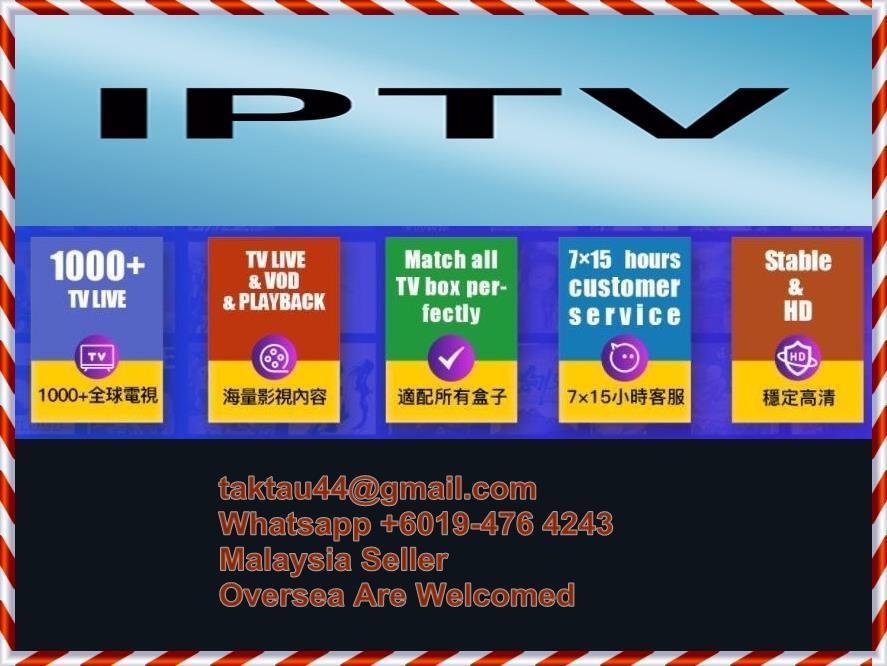 Best Iptv Box 2021 BEST IPTV   IPTV6K Chinese English S (end 8/22/2021 4:52 PM)