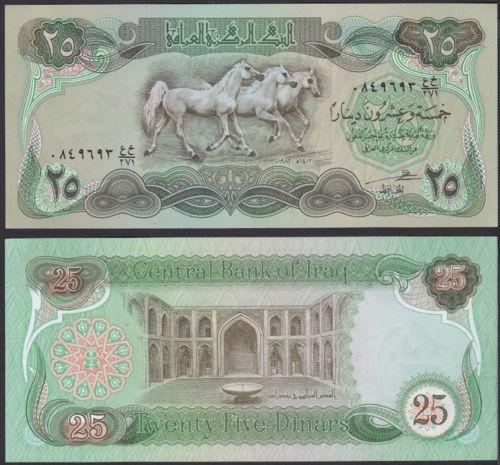 Hoekbank Twenty 5.Iraq 1982 Twenty Five 25 Dinars Unc Horse