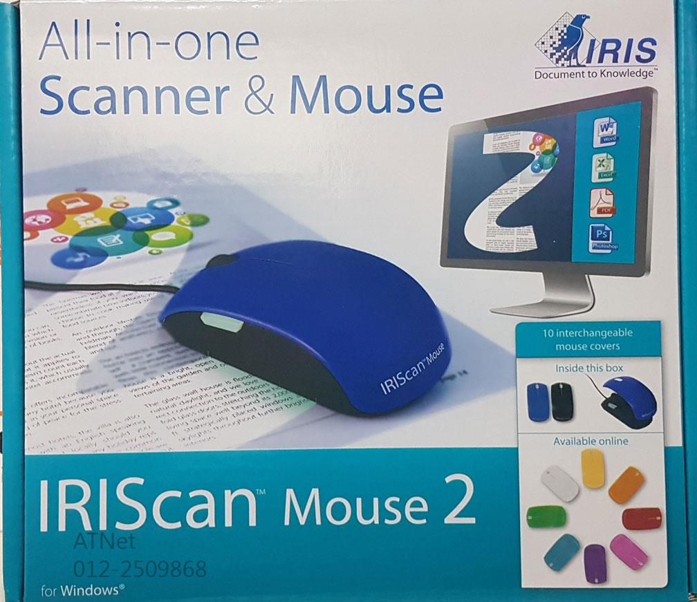 IRISCAN MOUSE 2 ALL IN ONE SCANNER MOUSE
