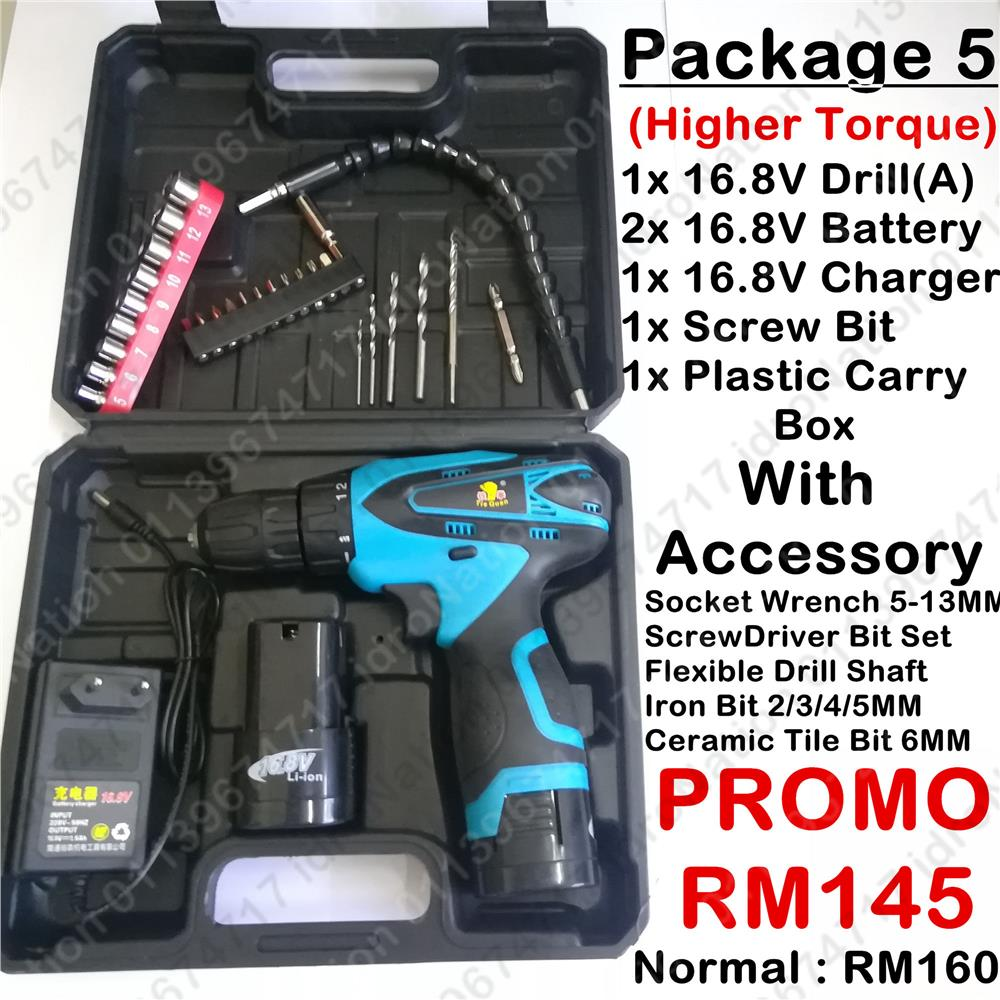 Iron Hammer 16.8V Lithium Battery Cordless Drill Electric Screwdriver
