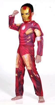 Ironman Mark XI cosplay costume. u2039 u203a  sc 1 st  Lelong.my & Ironman Mark XI cosplay costume (end 1/7/2019 11:17 PM)