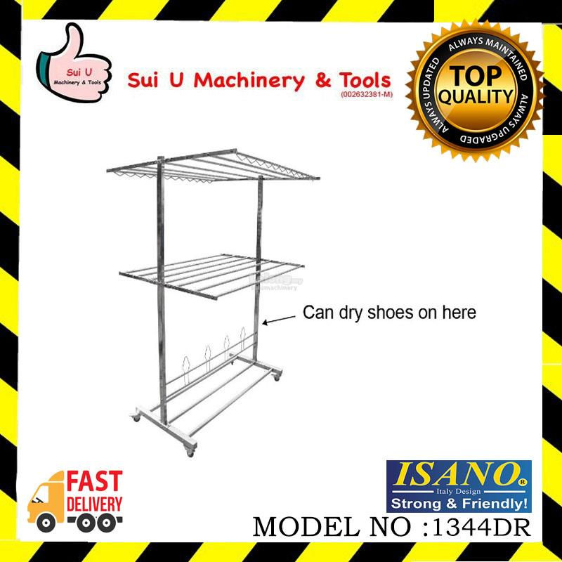 ISANO 1344DR Double Layer Stainless Steel Drying Rack