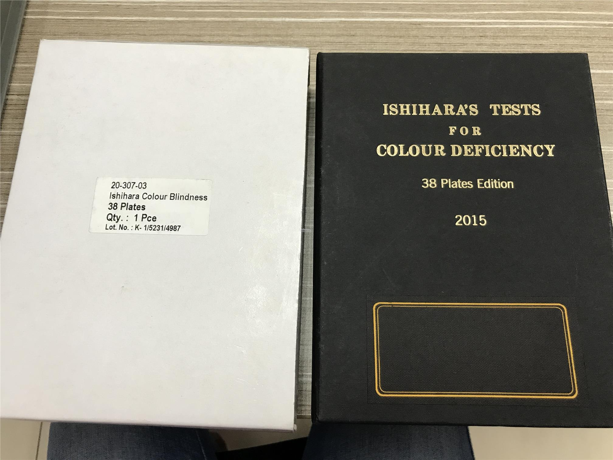 Ishihara Color Blindness Chart Siz End 6222019 104 Pm
