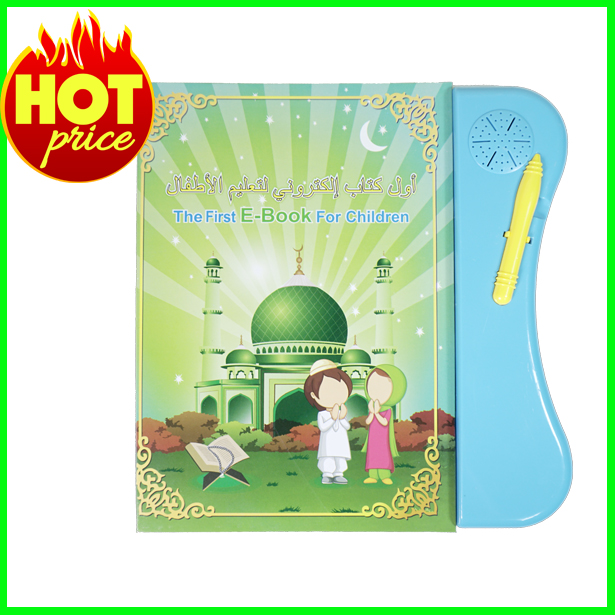 Islamic eBook Learning With Voice and Song For Kids