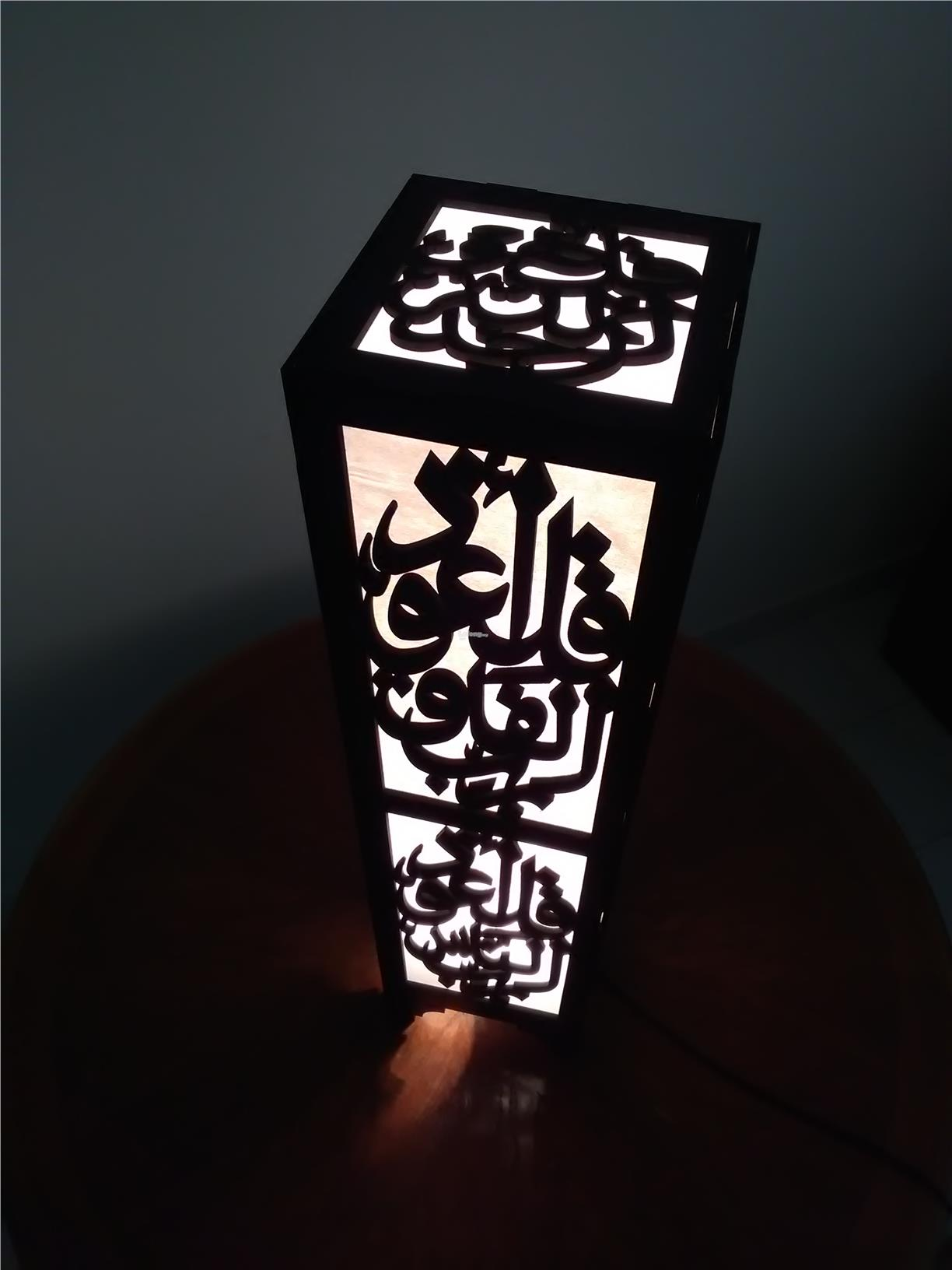 ISLAMIC WOODEN AYAT QURAAN KAREM LIGHTING : MOAWAZAT