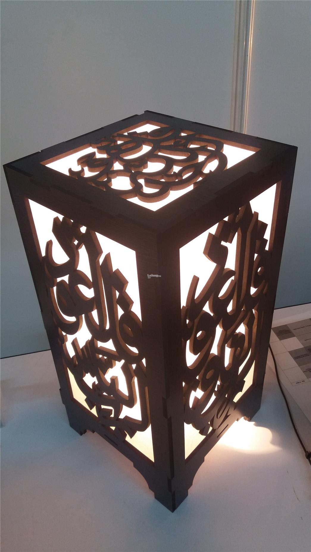 ISLAMIC WOODEN AYAT QURAN KAREEM  LIGHTING : MOAWZAT