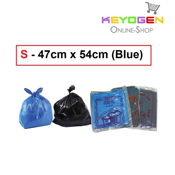 ISO Certified Factory - HDPE Garbage Bag S 47cm x 54cm -100pcs 10 Pack