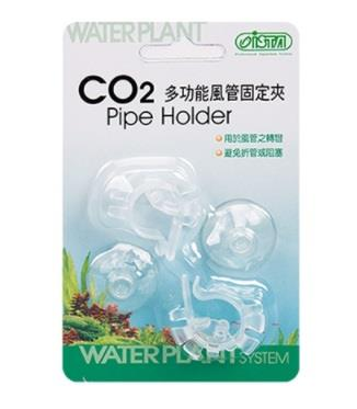 ISTA CO2 Air Pipe Holder