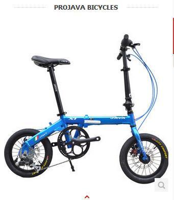 Italy Java 14 Folding Bike 7d 7s End 1 4 2015 9 15 Pm