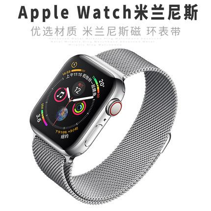 iwatch 1/2/3/4/5 magnetic strap