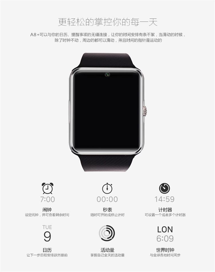 17fdae8049e7c4 iWatch GT08 2.0M Bluetooth Digital Touch Screen Smart Watch