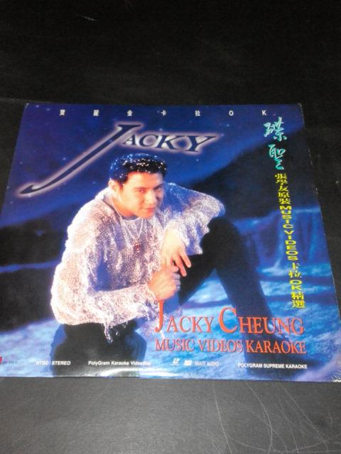 JACKY CHEUNG MUSIC VIDEOS KARAOKE LASER DISC LD