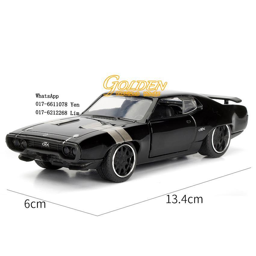 Jada 98300 Fast & Furious Dom's Plym (end 1/13/2020 8:09 PM