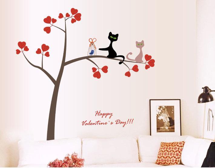 Jadegourd Happy Valentine Day Tree End 12 25 2019 5 23 Pm