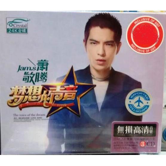 James Xiao Meng Xiang De Sheng Yin End 4282021 1200 Am