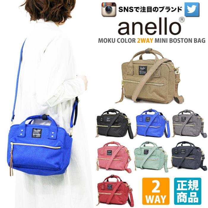 Japan Authentic Anello Square Mini (end 4 27 2021 10 15 AM) 2df93917a4