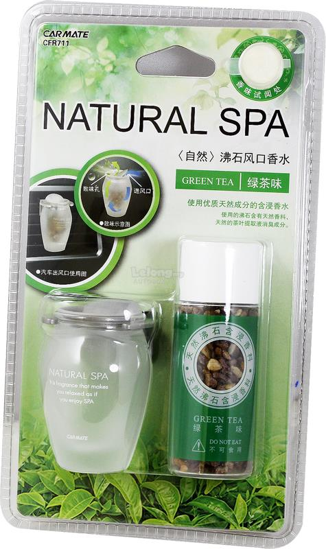 JAPAN CARMATE Car green tea scent flavor solid zeolite fragrance