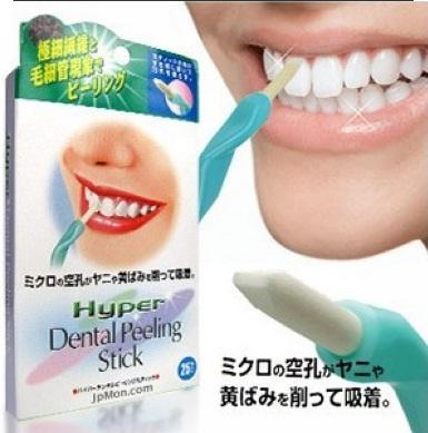 New In Japan~COGIT Hyper Dental Peeling Stick (25cps)