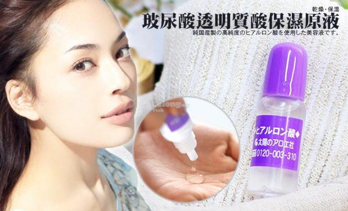 JAPAN COSME Award - Taiyo Hyaluronic Acid Solution 10ml