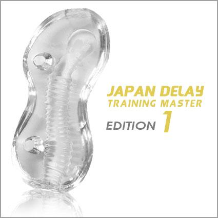 Japan Delay Training Master - Kato eagle Cup (Ten ga) - Level 1