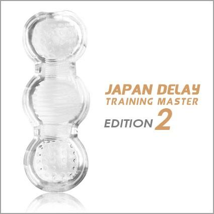 Japan Delay Training Master - Kato eagle Cup (Ten ga) - Level 2