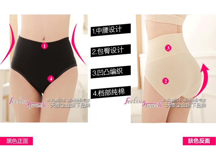 Japan Feeling Touch High Waist Hip Up Shorts(FREE SHIPPING FEES)-1unit