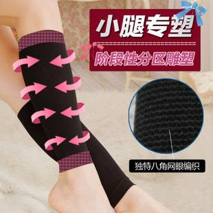 Japan Germanium Titanium Beauty Leg Slim Socks 12058