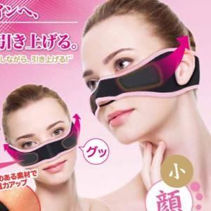 Japan Hot Sale~ Doyen Cheek Slim Belt