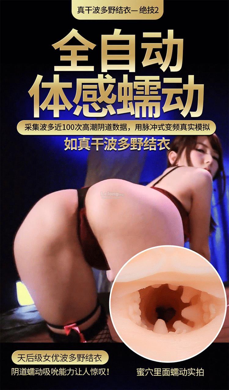 Japan Porn Star Hatano Yui Vibratin End 11132018 515 Pm-2879