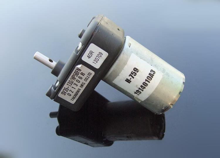 Used Japan TAKANAWA 6-24V DC Gear Motor