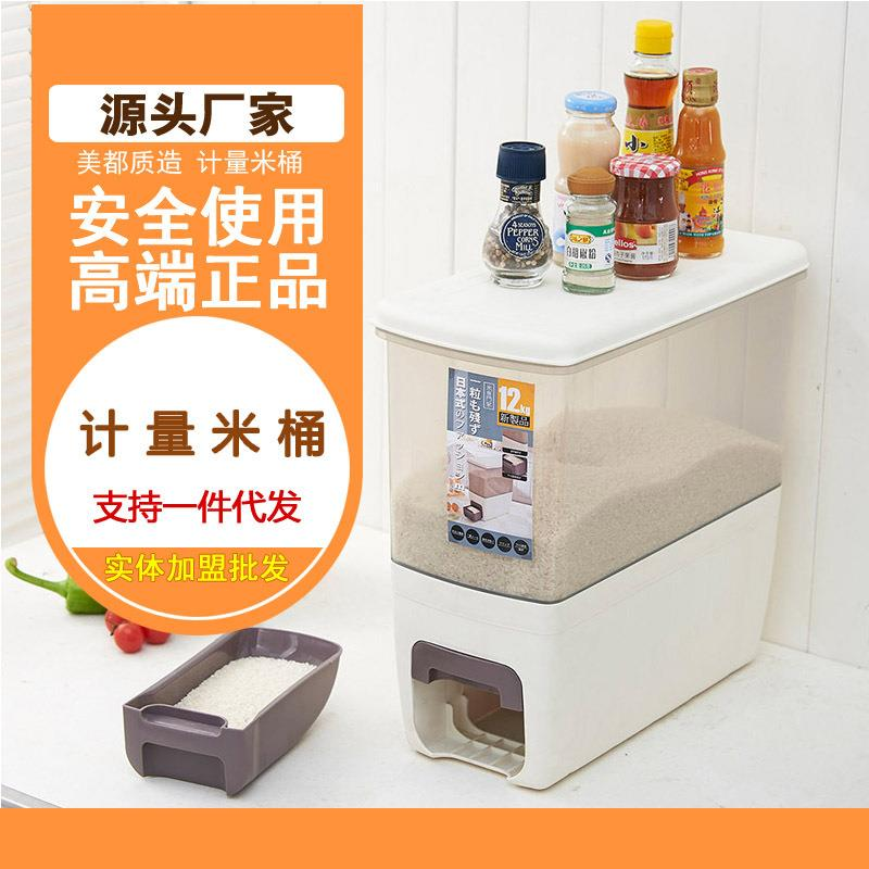 Marvelous Japanese 12kg Home Rice Storage Dispenser Container Measurement